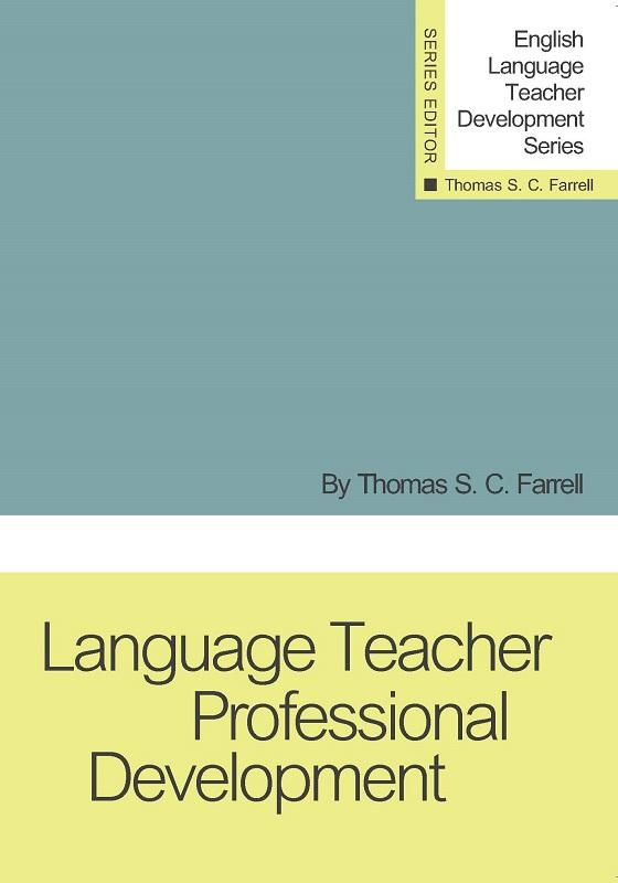 Series: Teacher Development