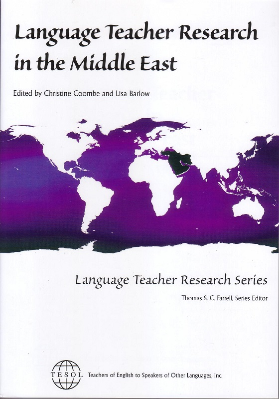 Language Teacher Research in the Middle East (Paper)